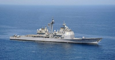 Photo of USS Chosin at sea